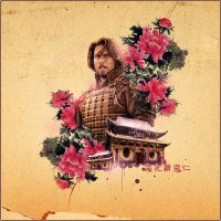 The Last Samurai by 0dio