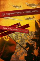 Yes Freedom No Government by cepcep