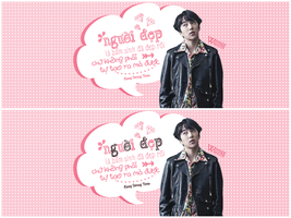 [Photo Quotes] Kang Seungyoon by linhchinie