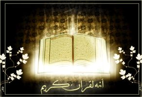 the holy Quran by amarx
