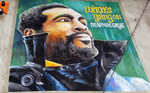 Marvin Gaye Street Painting by charfade