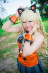 SeeU - Cosplay by PS-XiaoFeng