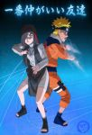 Yuni and Naruto by Roggles