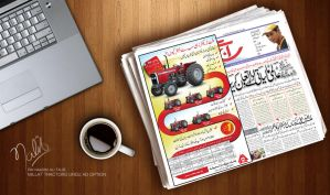 Millat Tractor Opt 4 by Naasim