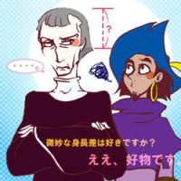 clopin and frollo by akipon