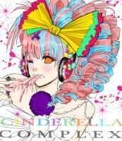 CALIDEOSCOPIC chewing-gum by SubaruMangaka