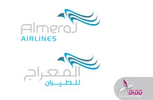 Al Meraj Airlines Logo by a3a3a3