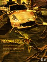 Nissan 370Z by nicollearl