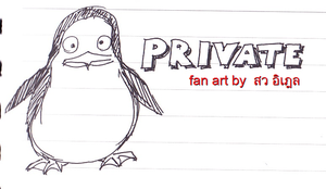 Private The Penguins of Madagascar by sw-eden