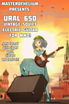 [MMD accessory download] Ural 650 electric guitar by MasterOfHelium