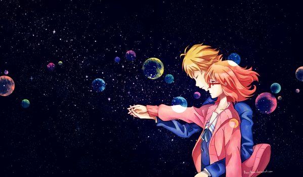 To love beyond the boundary (Wallpaper) by DaisyNova