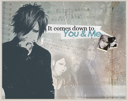 Aoi Banner by BeforeIDecay1996