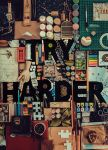 Try harder by dinabelenko