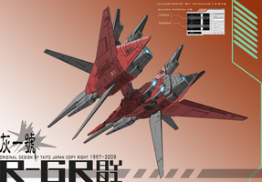 R-GRAY 01 render complete B by 4-X-S