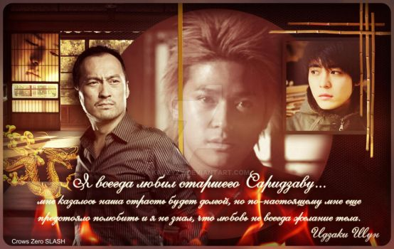Banner Crows zero by KAUZYZY