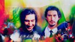 Adam Driver wallpaper 21 by HappinessIsMusic