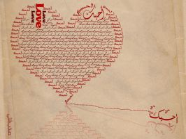 Typography by aldlwooo3a