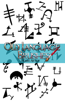 Old Language Bdb Brushes by pescettaselvaggia