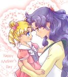 Happy Mother's Day by Keah