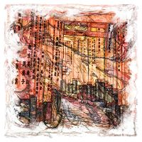 The Atlas of Dreams - Color Plate 196 by RichardMaier
